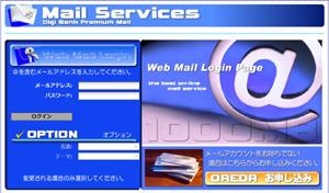 C-do-mail0001